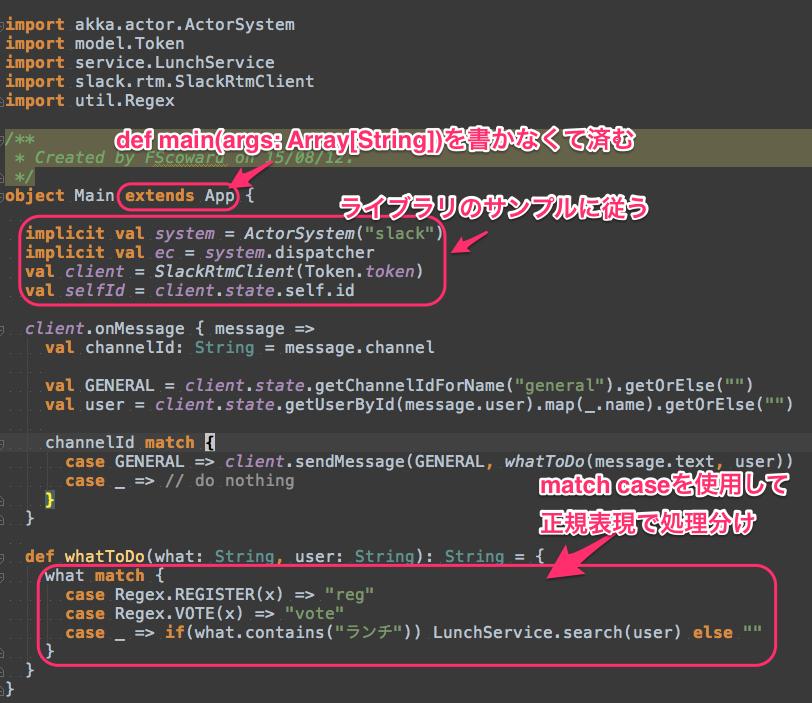 Main_scala_-__lunch_bot__-_lunch_bot_-____Dropbox_lunch_bot_2.png