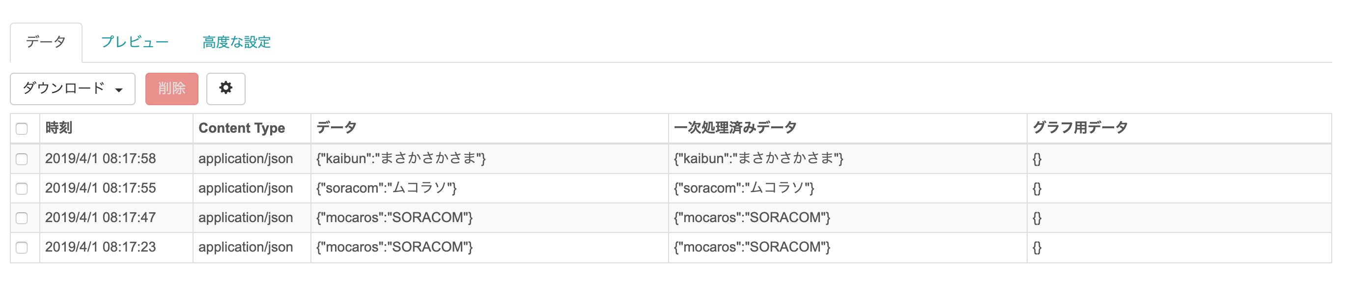 スクリーンショット 2019-04-01 8.18.17.png