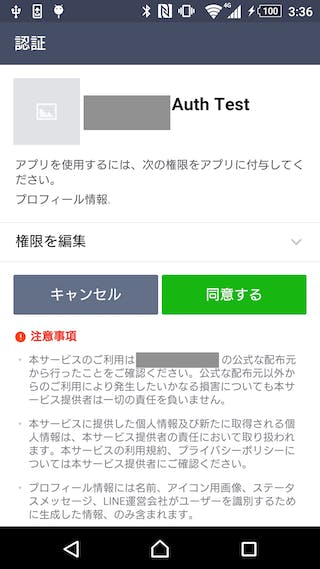 Screenshot_2016-08-03-03-36-03.png