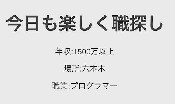 スクリーンショット 2014-03-28 11.06.02.png