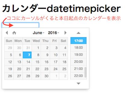 スクリーンショット 2016-06-07 16.32.16.png