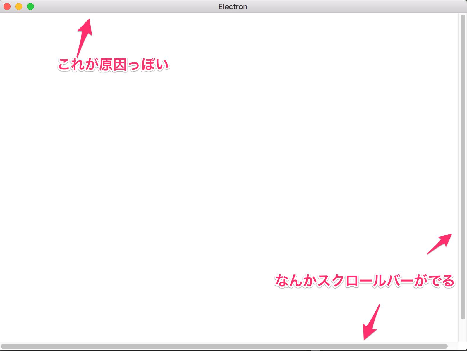 Electron_と_1__node.png