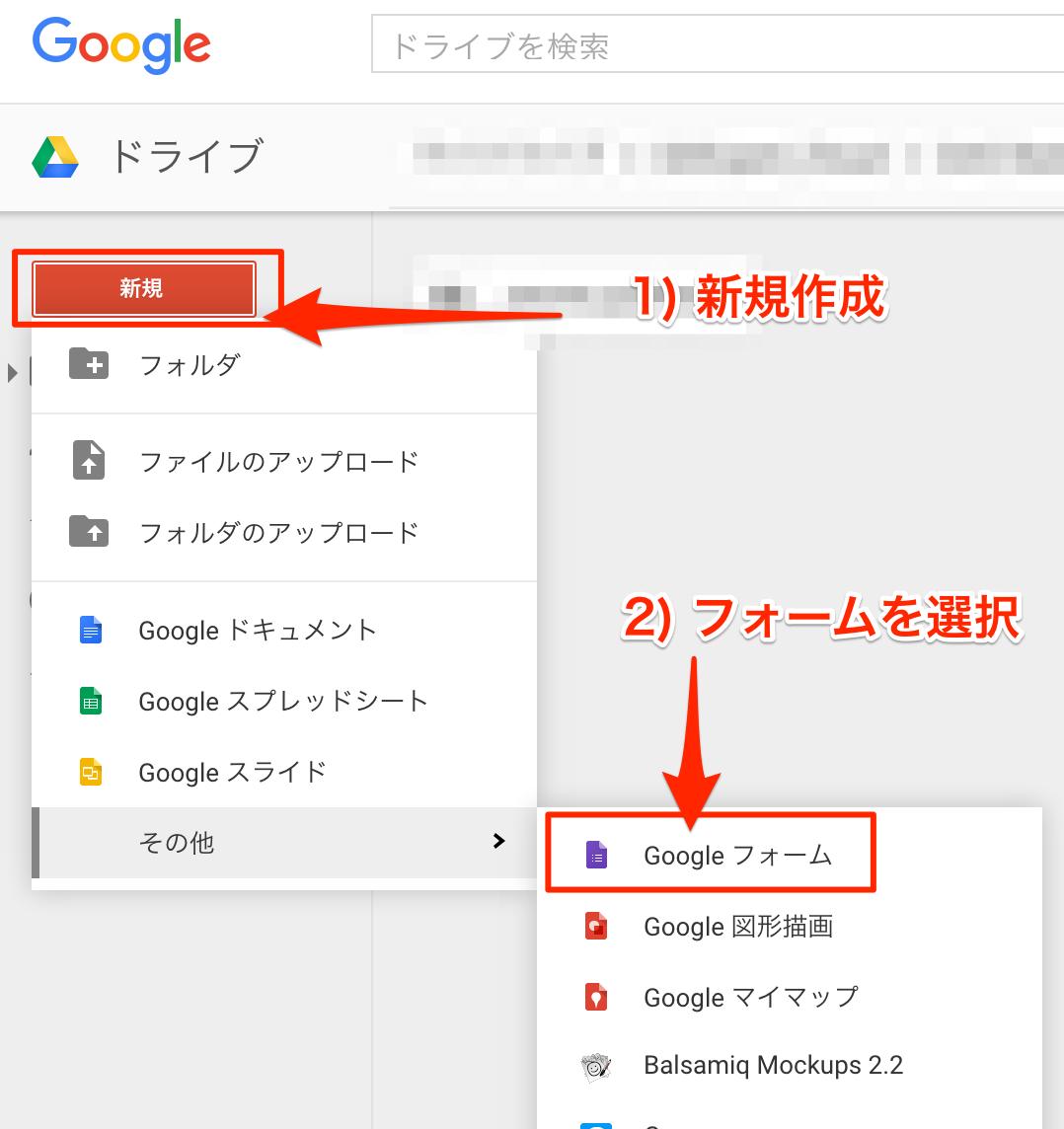 HandsOn_-_Google_ドライブ.png