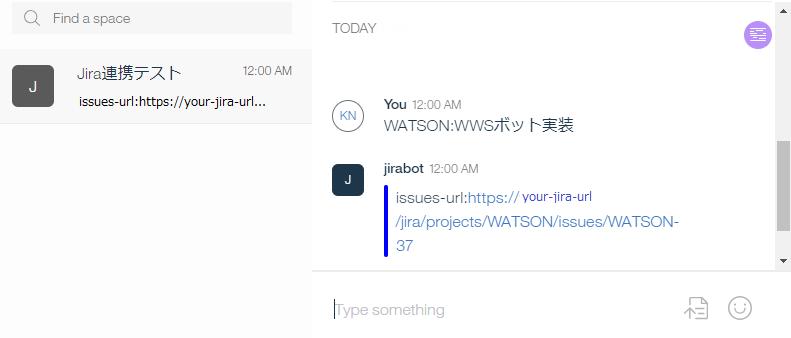 wws-jira-create-issue_2.PNG