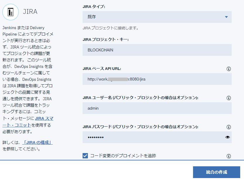 ツールチェーン作成_10.PNG