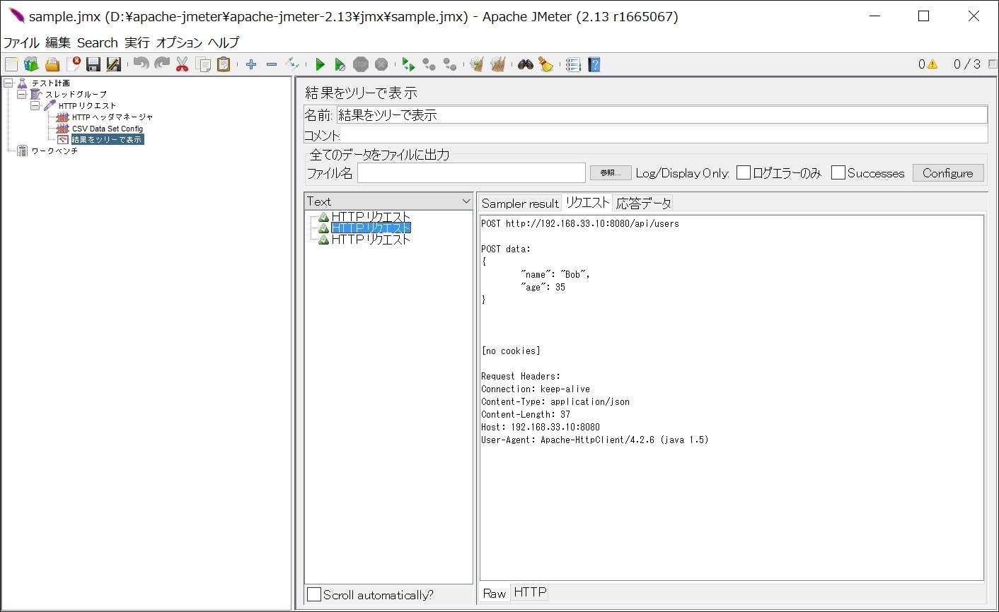 JMeterでCSVを読み込んでJSONリクエストを投げる - Qiita