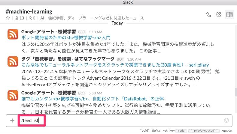 Slack_と_会計仕訳_会計仕訳_-_Cacoo.png