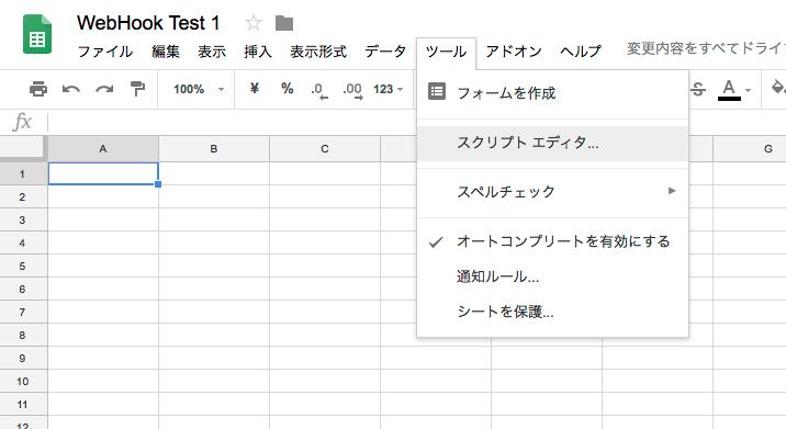 script-editor-1.png