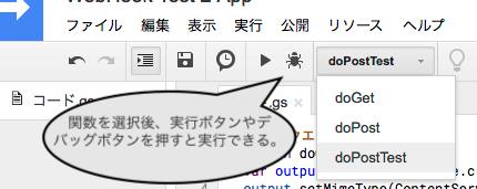 script-debug.png