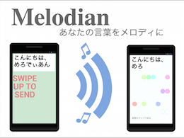 Melodian