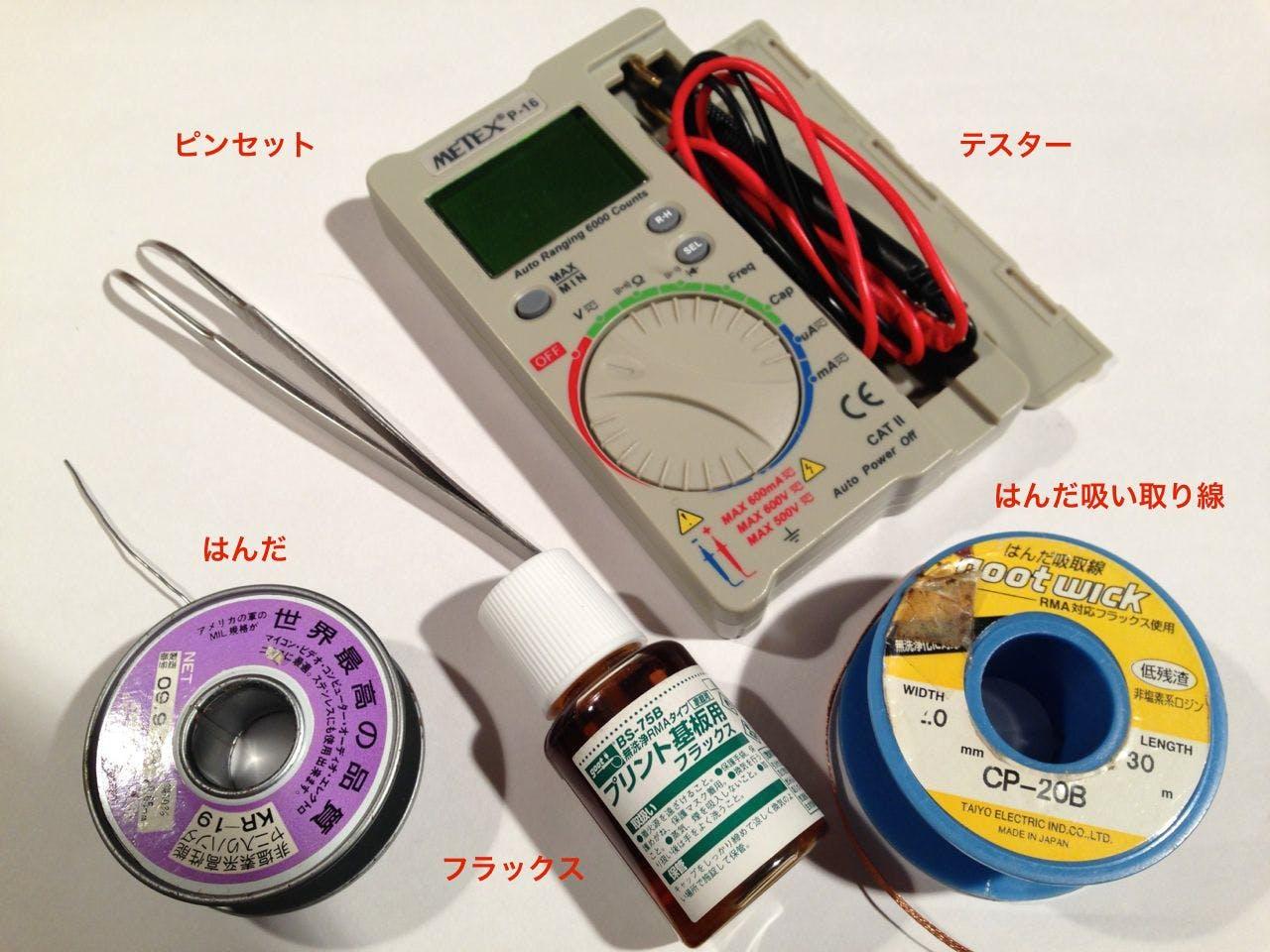 solder_tester.jpg