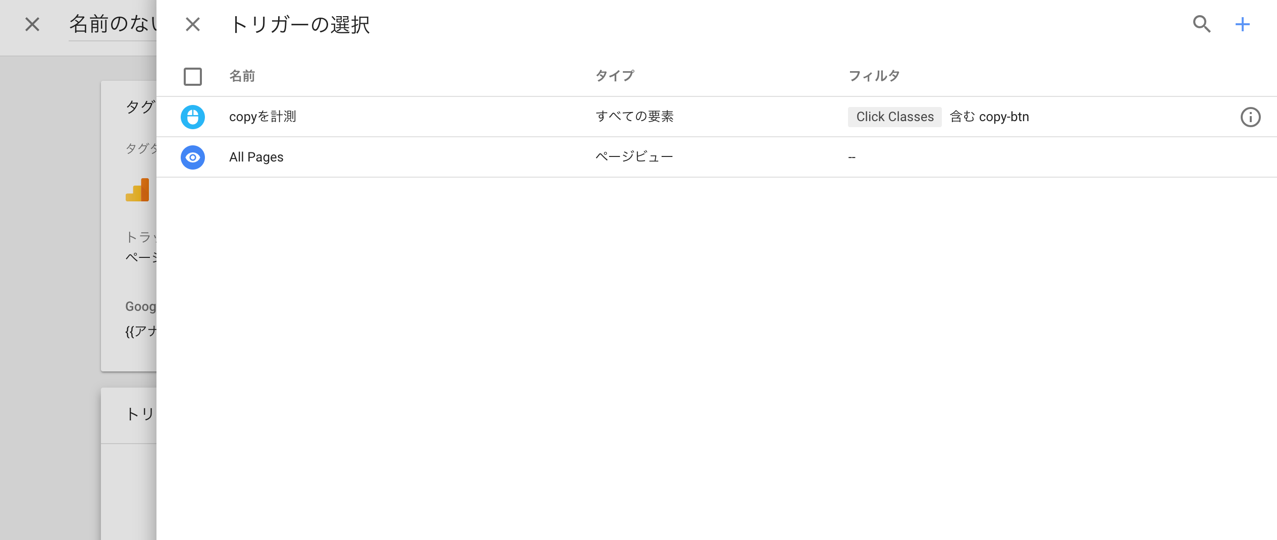 スクリーンショット 2018-06-01 16.55.36.png