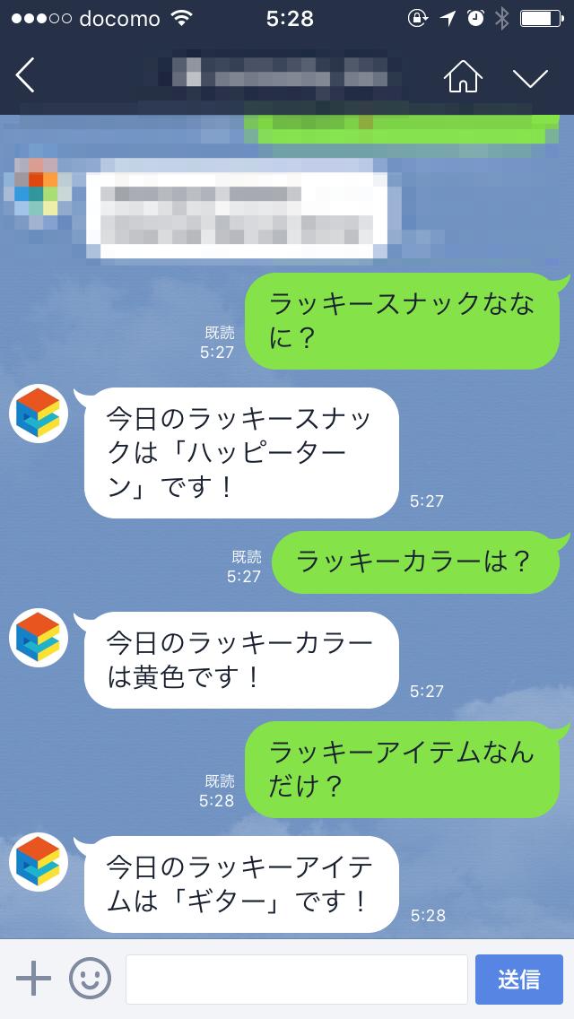 test-line-bot.png