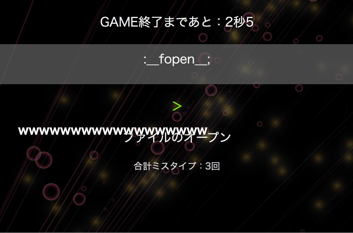 TypingGame2.png