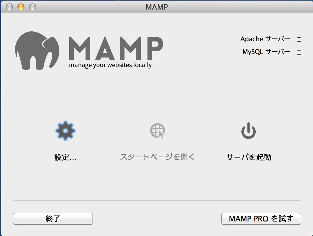 Mamp_start.png