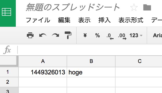 スクリーンショット 2015-12-06 0.33.07.png