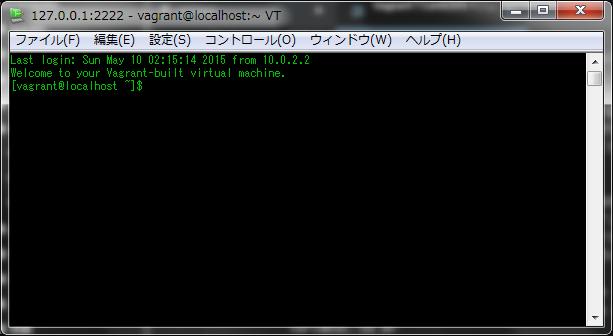 Vagrantのboxから仮想マシンを生成_005.png