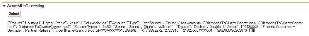 AzureMachineLearningを使ってSalesforceの商談をクラスタリング