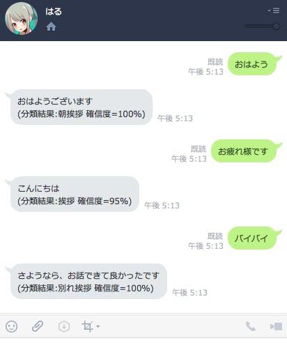 スクリーンショット 2017-06-15 17.14.06.png