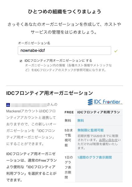 スクリーンショット_2014-10-15_13_34_30.png