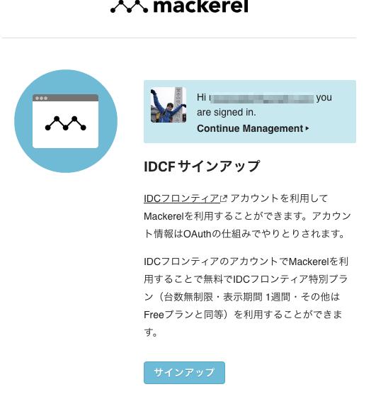 スクリーンショット_2014-10-15_13_20_05.png