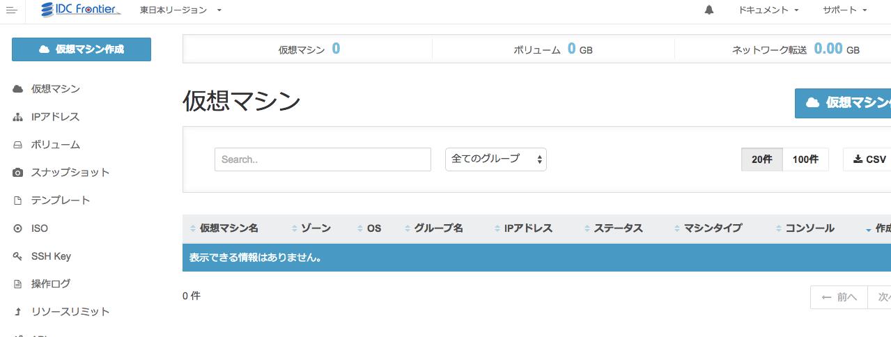 スクリーンショット 2014-10-15 12.48.17.png