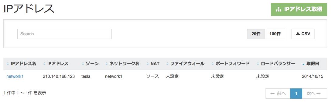 スクリーンショット 2014-10-15 13.02.16.png