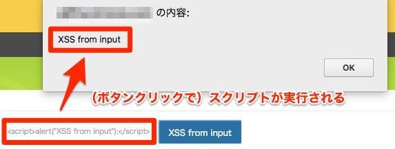xss-sample-3-1.jpg