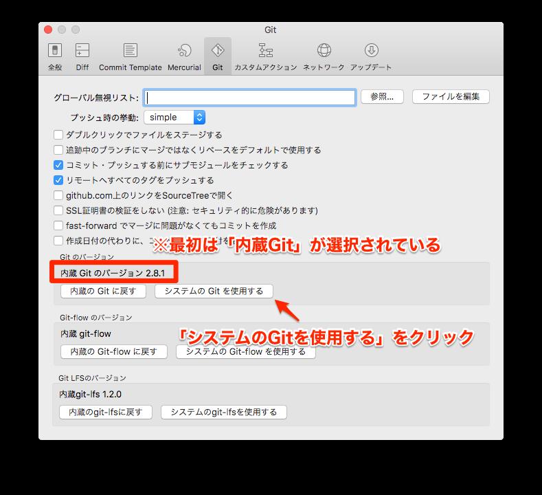 スクリーンショット_2017-02-07_14_44_59.png