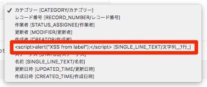 prevent-xss-sample-1-1.jpg