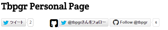 github_follow.png