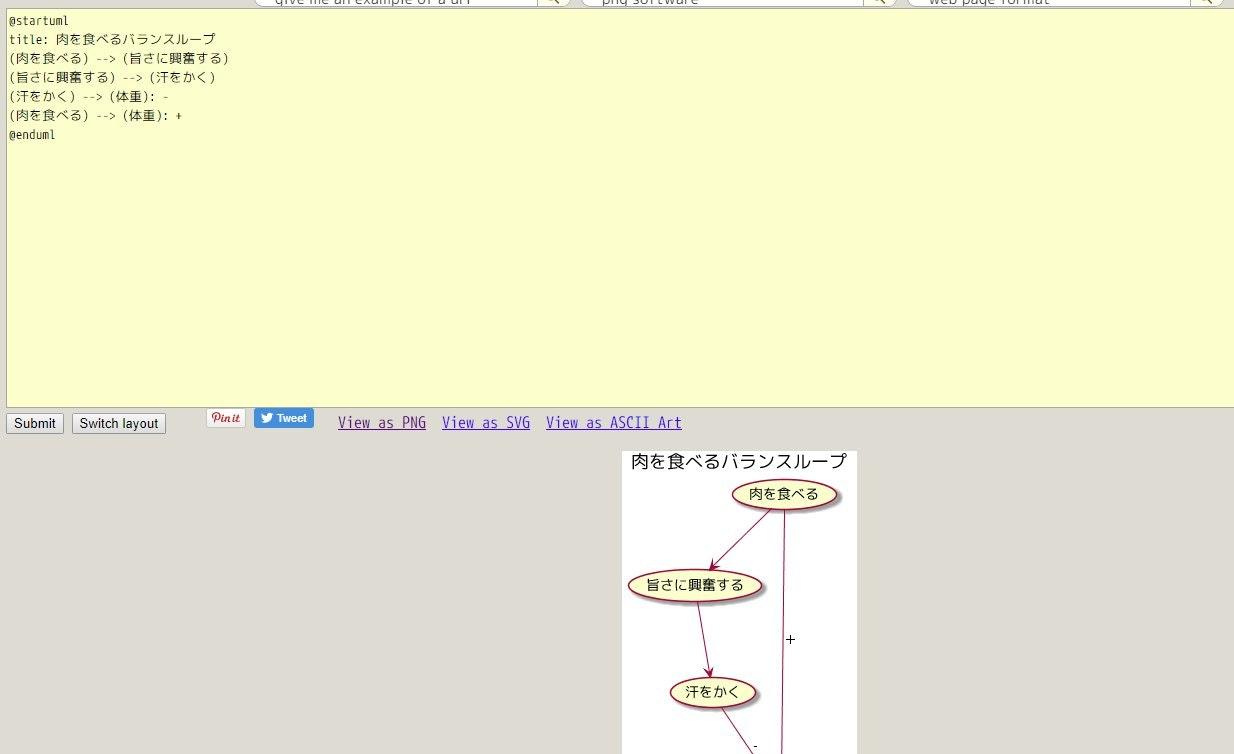 スクリーンショット_031319_110007_PM.jpg