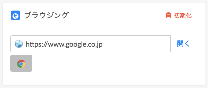 stf_dashboard_browsing.png