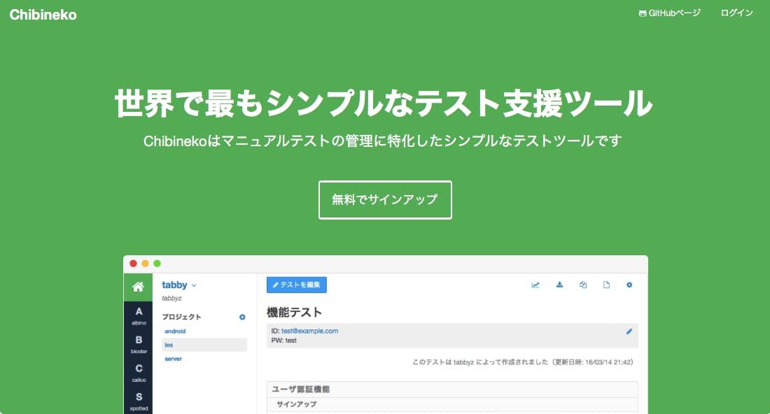 screenshot_top.png