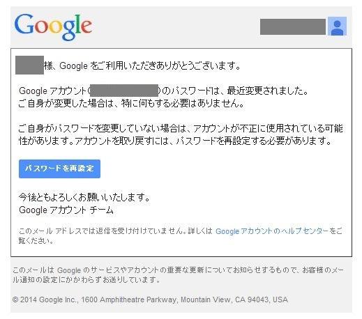 た 忘れ google パスワード