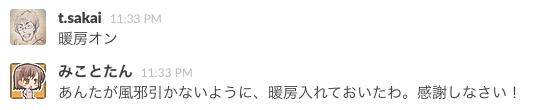 Screenshot 2015-01-09 23.37.14.png