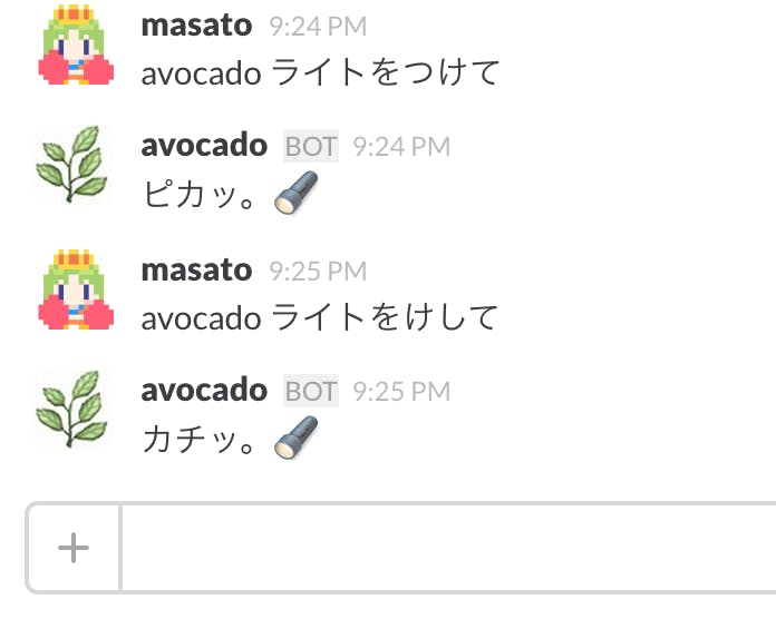 avocado-led.png