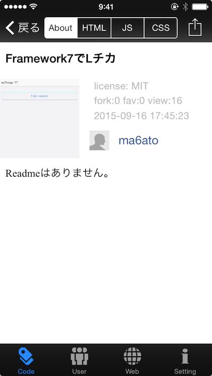 konashi-f7-select.png