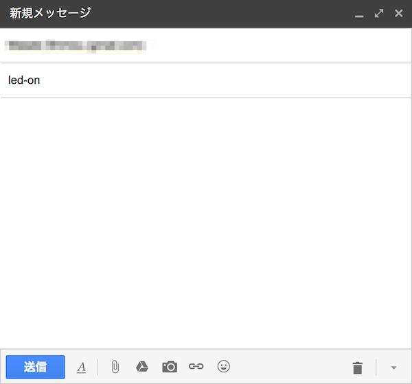 konashi-led-on.png