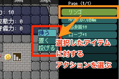 sub_menu.png