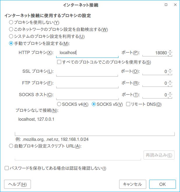 ffproxy.png