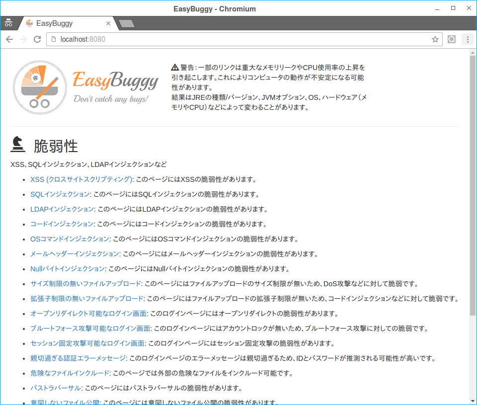 Screenshot from 2017-09-10 13-11-29.png