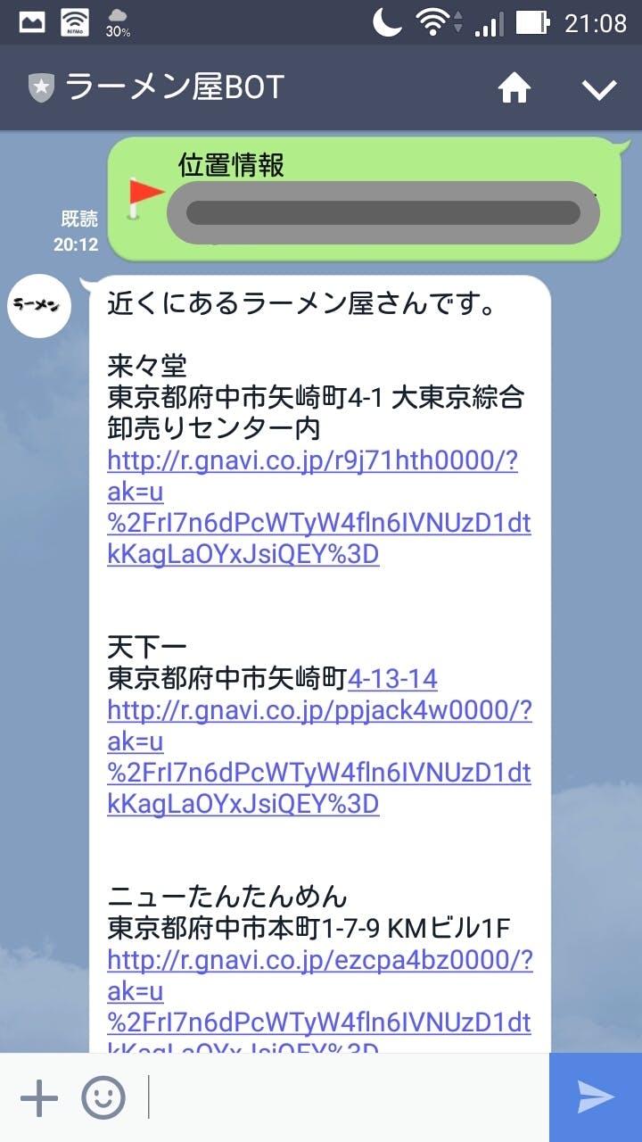 Screenshot_2016-05-21-21-08-22.jpg