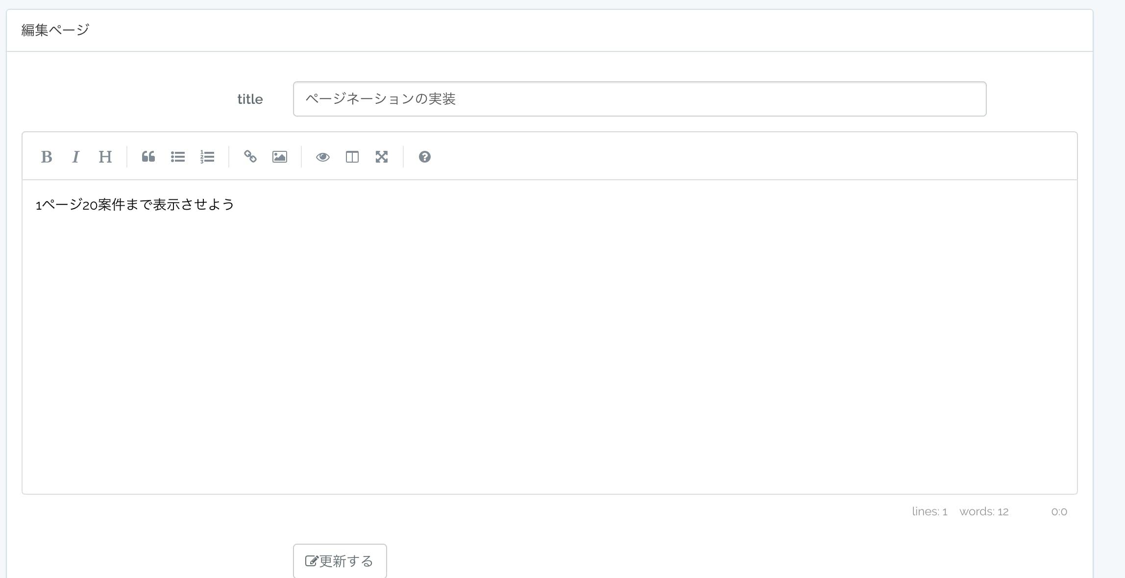 スクリーンショット 2018-11-02 0.32.54.png
