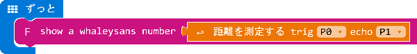 microbit-画面コピー (31).png