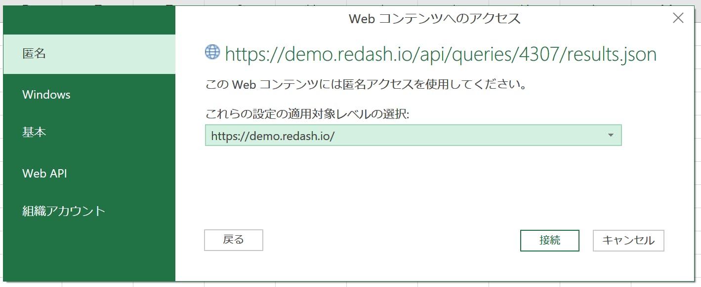 Redash Demo