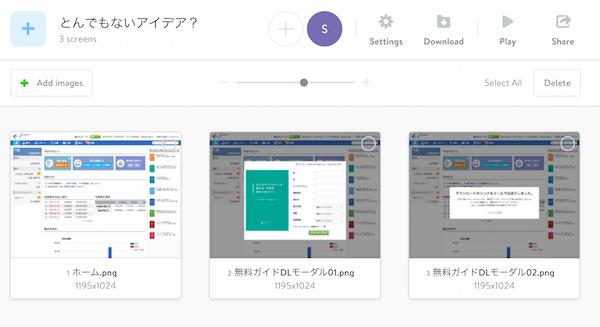 スクリーンショット 2015-12-18 4.24.01.png