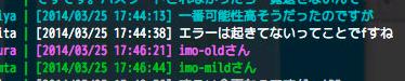 スクリーンショット 2014-03-29 12.07.03.png
