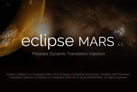 eclipse_4.5_mars.jpg