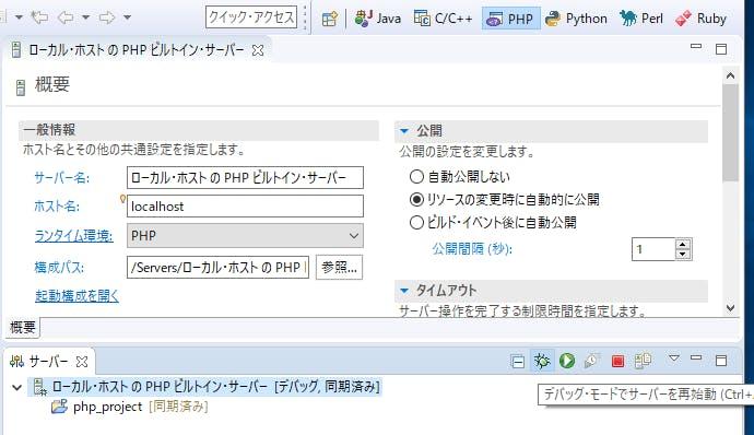 スクリーンショット 2017-06-27 20.25.54(2).png